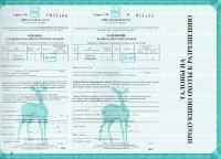 Начинается выдача разрешений и путевок на осенне-зимний сезон 2013-2014 г.г. Опубликован указ Об утверждении лимита добычи